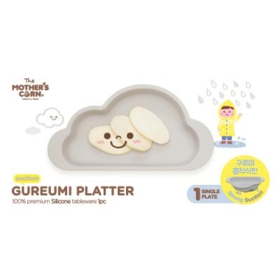 韓國 【Mother s Corn】 雲朵單格矽膠餐盤(天空灰)