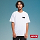 Levis 男款 短袖T恤 滑版系列 簡約Logo 白 product thumbnail 1