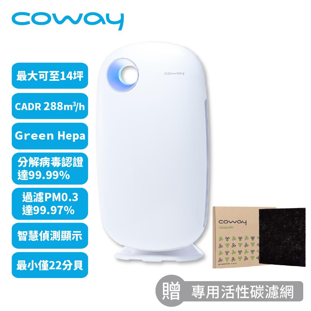 [時時樂限定]Coway 11-15坪 加護抗敏型空氣清淨機 AP-1009CH