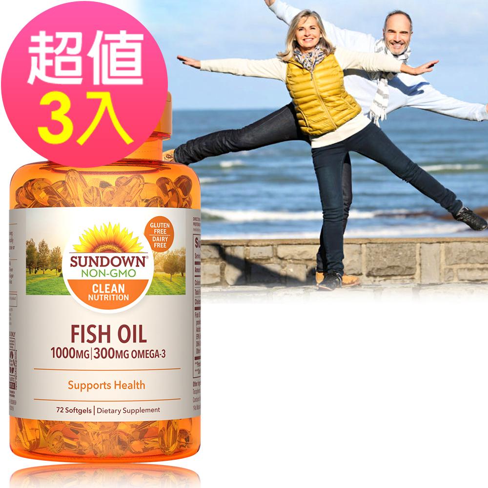 Sundown日落恩賜 高單位精純魚油x3瓶(72粒/瓶)