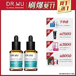 (買一送一)10%菸鹼醯胺B5舒緩精華15ML