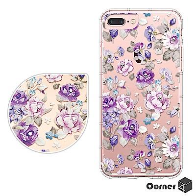 Corner4 iPhone8/7/6s Plus 5.5吋奧地利彩鑽防摔手機殼-紫薔薇