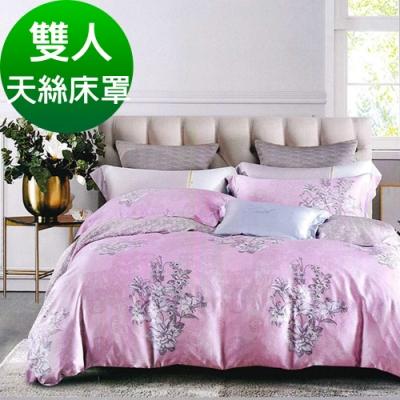Saint Rose頂級精緻100%天絲床罩八件組(包覆高度35CM)-卡納嘉 雙人