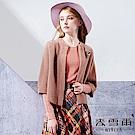 【麥雪爾】知性典雅羅紋針織上衣-粉