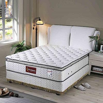 莫札特602三線乳膠獨立筒床墊-單人標準3.5*6.2尺 @ Y!購物