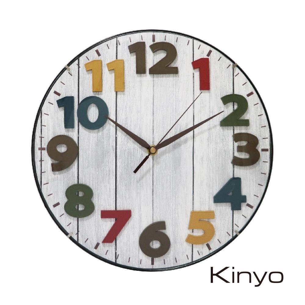 KINYO立體彩色北歐掛鐘CL201