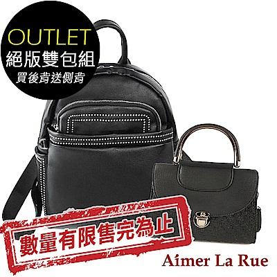 Aimer La Rue 簡約鉚釘後背包贈編織手提側背包-布雷曲款(黑色)