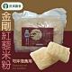 長濱農會 金剛紅藜米粉 (480g / 包 x2包) product thumbnail 1