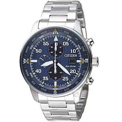 CITIZEN 星辰飛行時尚光動能計時腕錶(CA0690-88L)