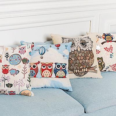 凱蕾絲帝-居家沙發車用-緹花方形抱枕/靠枕(45CM)-貓頭鷹系列(四入組)