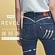 Levis 女款 Revel 高腰緊身提臀牛仔長褲 超彈力塑形布料 精工深暈染刷白 回收再造纖維 product thumbnail 2