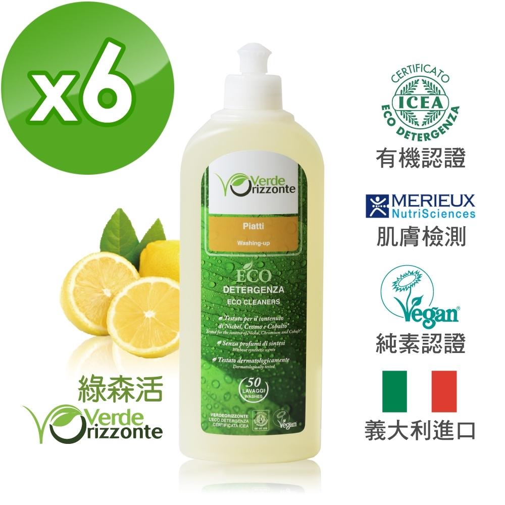 義大利 綠森活 高效能濃縮洗碗精 6入組(500ml)x6瓶