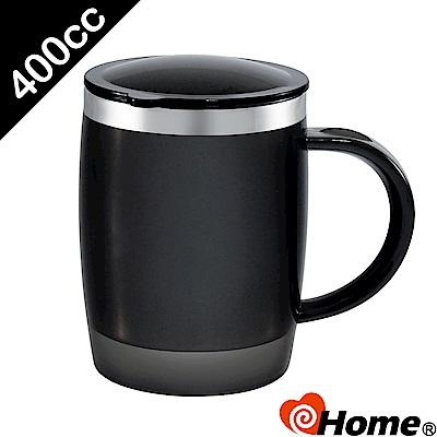 i-home 不鏽鋼 經典隨手杯(400cc)