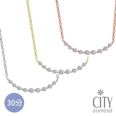 City Diamond 引雅【東京Yuki系列】18K鑽石微笑30分9顆排鑽項鍊
