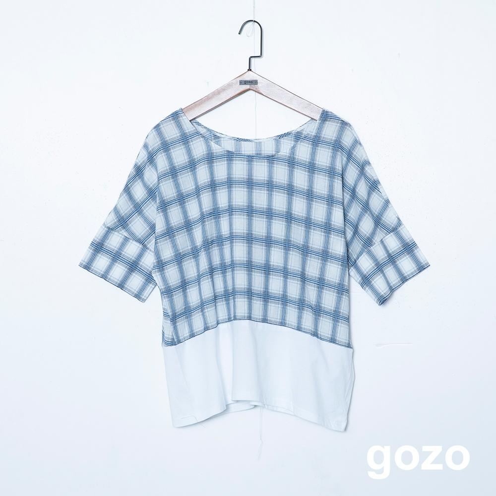 gozo 混編格紋拼接後壓摺上衣(二色)