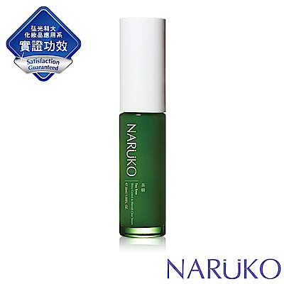 NARUKO牛爾【任3件5折起】茶樹抗痘粉刺調理精華