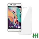 鋼化玻璃保護貼系列 HTC Desire 10 Lifestyle (5.5吋)