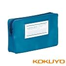 KOKUYO CLASSIC收納筆袋-藍
