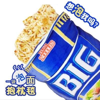 DaoDi三合一韓國海鮮泡麵抱枕毯