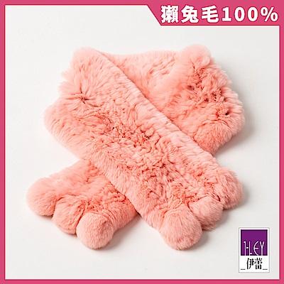 ILEY伊蕾 粉色兔球造型圍脖(粉)
