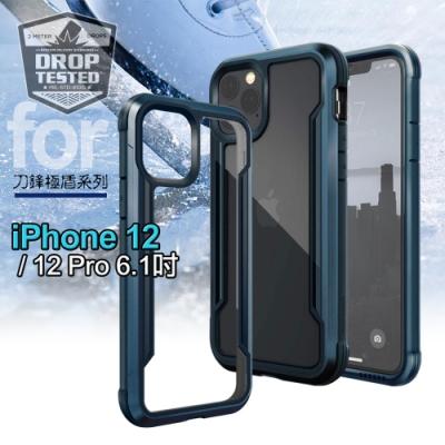 X-Doria DEFENSE SHIELD iPhone 12 / 12 Pro 6.1吋 刀鋒極盾耐撞擊防摔手機殼-藍