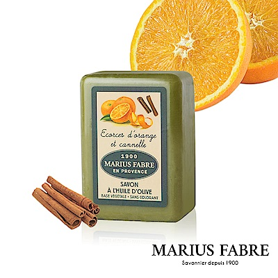 法國法鉑-天然草本甜橙橄欖皂-150g/顆