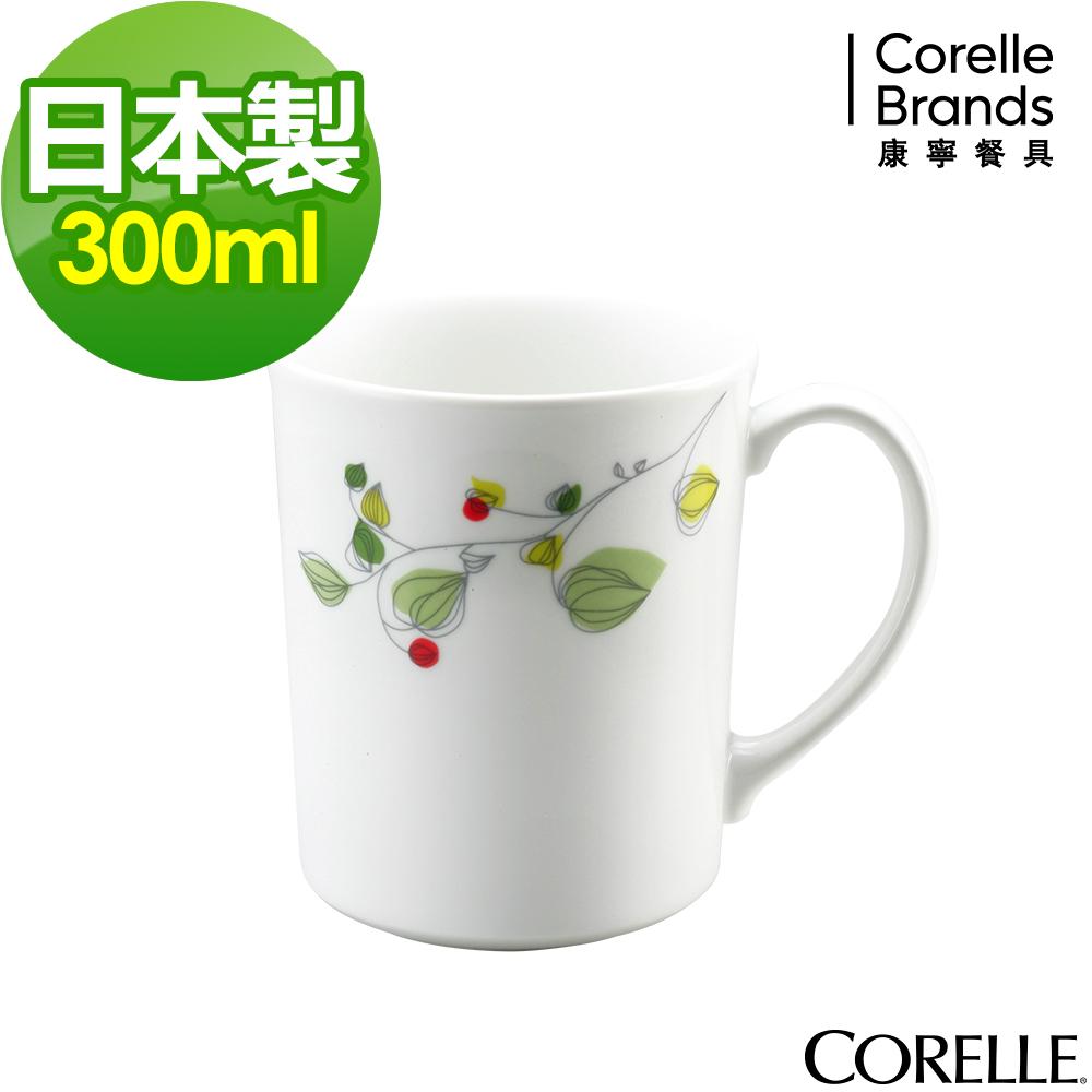 CORELLE康寧 綠野微風馬克杯300ml