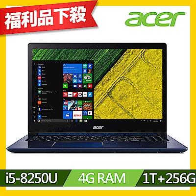 Acer SF315-51G-512G 15吋筆電(i5-8250U/MX150/8G/256G SSD+1TB/Swift3/藍/福利品)