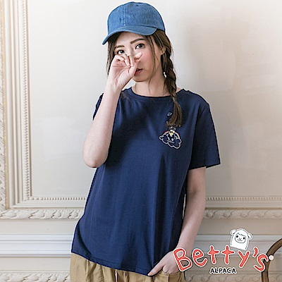 betty's貝蒂思 彩虹圓領T-shirt(深藍)