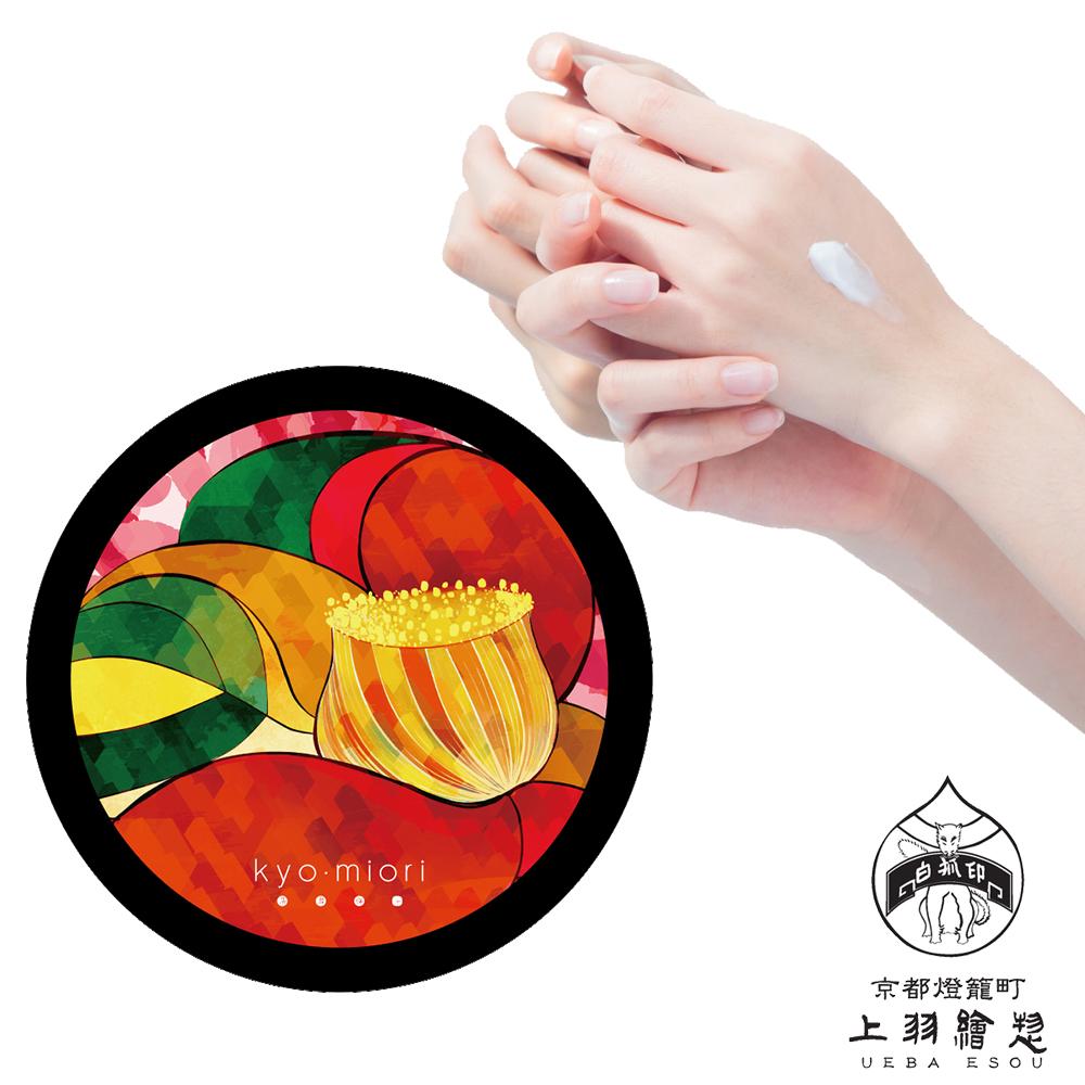 UEBA ESOU上羽 12月乳油木果脂護手霜-H0012 椿40g