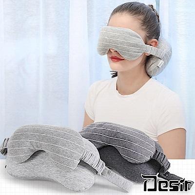 Desir-360度二合一多功能u型護頸旅行午睡枕眼罩頸枕