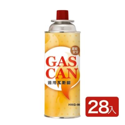 GAS CAN節能通用瓦斯罐220g (28入)HKG-005