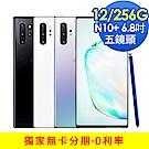 【無卡分期12期】Samsung Galaxy Note10+(12/256G)6.8吋智慧手機