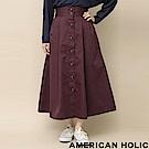 AMERICAN HOLIC mamagirl秋月號揭載款-正面鈕扣喇叭裙