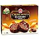 義美杏仁巧克力酥片(牛奶巧克力)280g product thumbnail 1