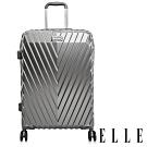 福利品 ELLE 法式V型鐵塔 29吋純PC雙層防爆防爆拉鍊行李箱-鐵霧銀