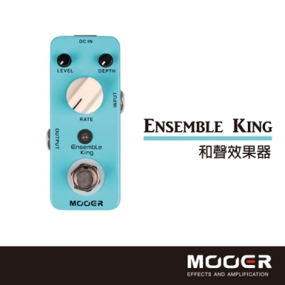 MOOER Ensemble King 和聲效果器