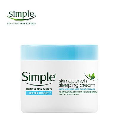 [買1送1] Simple清妍 極致補水晚安凍膜 / 修護凝乳