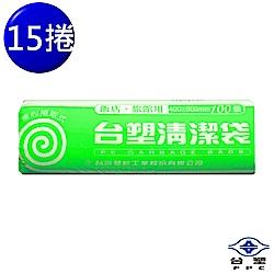 台塑 實心 清潔袋 垃圾袋 (特小) (透明) (10L) (40*50cm) (15捲)