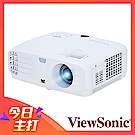 ViewSonic PX700HD Full HD 家庭娛樂投影機(3500流明)