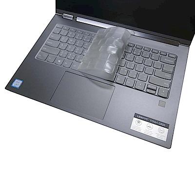 EZstick Lenovo YOGA C930 13 IKB 奈米銀抗菌TPU鍵盤膜