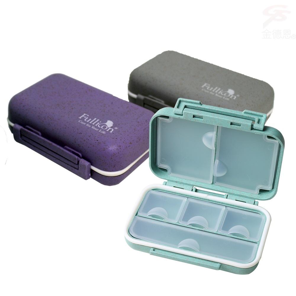 金德恩 防潮設計稻穀纖維6格可拆式防潮保健盒藥盒(三色可選)