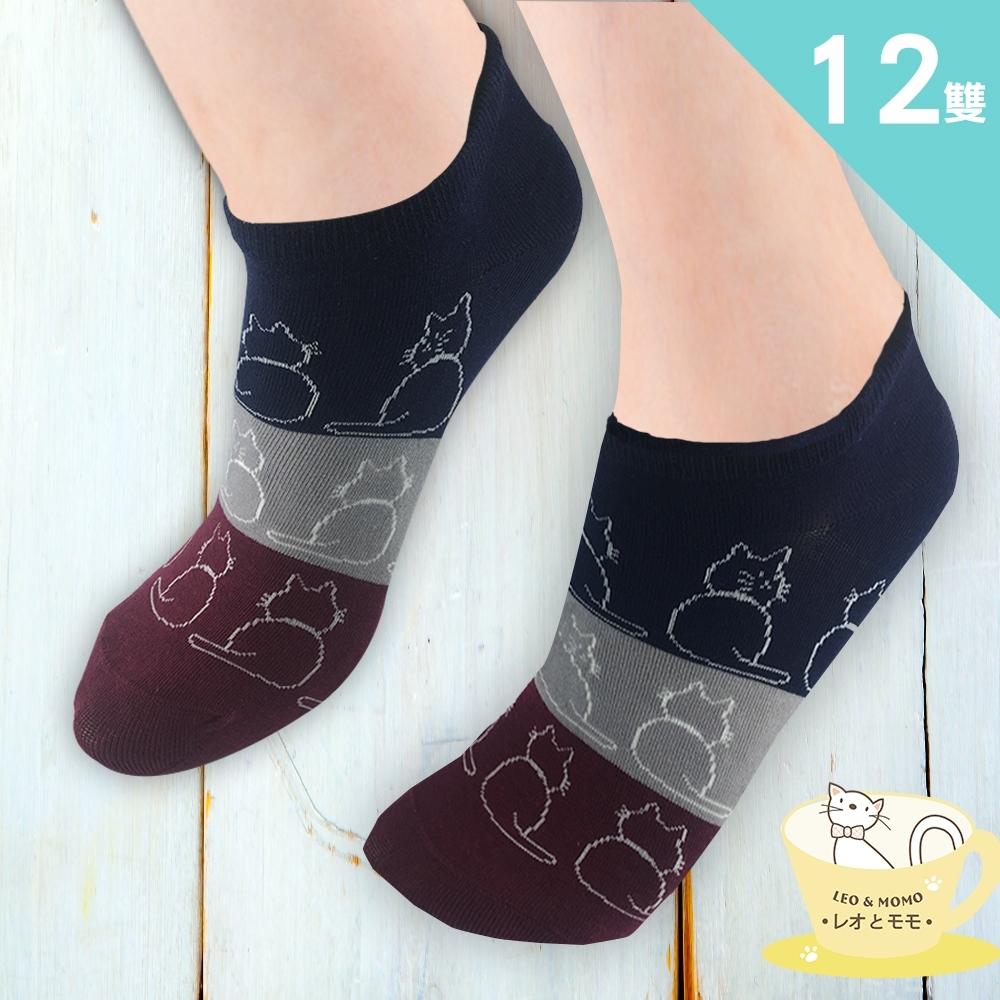 情侶貓-買10送2-少女緹花船形襪(高級200針)LM941