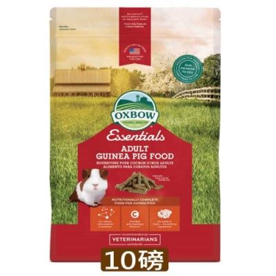 美國OXBOW - 活力成年天竺鼠配方飼料10磅裝-單包入(OXBOW成天10磅)