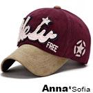 AnnaSofia New立體文絨簷 防曬棉質嘻哈棒球帽老帽(酒紅系)