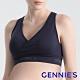 Gennies奇妮-AIR輕羽美型運動哺乳內衣-丈青(GA77) product thumbnail 1