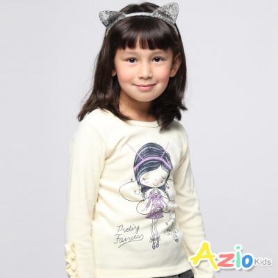 Azio Kids 女童 上衣 蝴蝶女孩袖口花邊造型長袖上衣 (杏)