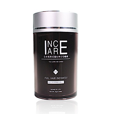 Incare 新款吸附式植物增髮纖維25g