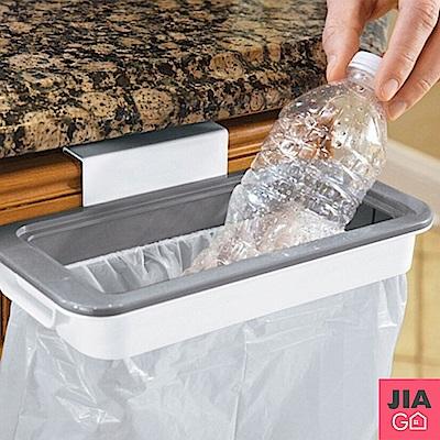 JIAGO 櫥櫃邊蓋式收納垃圾桶