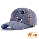 iSFun 恐龍物語 加厚棉質兒童棒球帽 灰